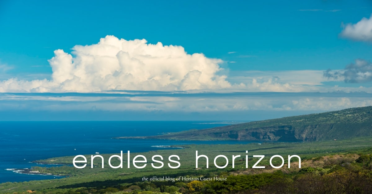 endless-horizon-2-min