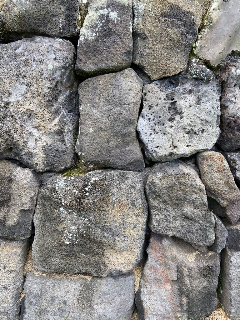 Horizon Guest House Rock Wall Hawaii 5