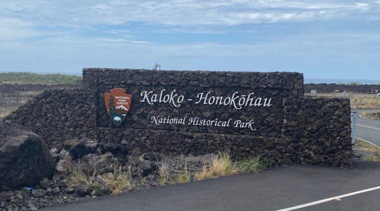 Kona Rock Wall Hawaii
